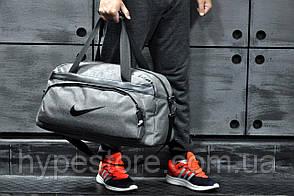 Сумка спортивная, для дороги Nike, найк (серый), Реплика