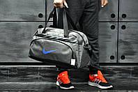 Сумка спортивная, для дороги Nike, найк (серый + голубой логотип)