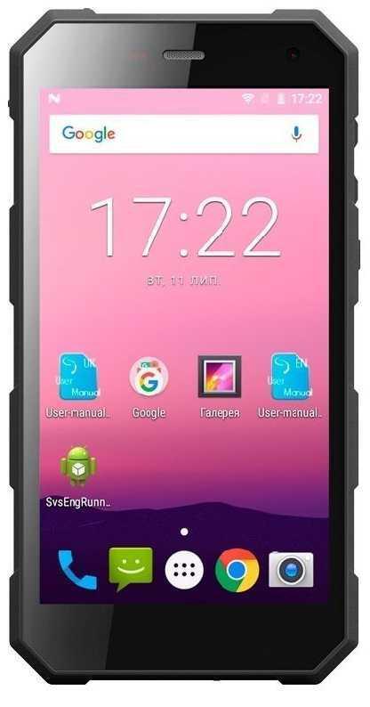 Смартфон противоударный водонепроницаемый 5 дюймов 4 ядра 2/16Gb Sigma X-treme PQ28