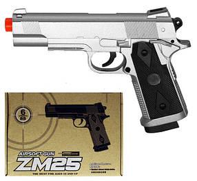 Игрушечное оружие Пистолет CYMA ZM25 металлический