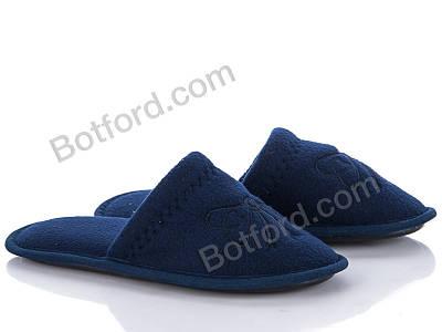 Тапки Cinar KOM-9 blue
