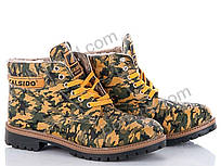 Ботинки Cinar 506-10M green