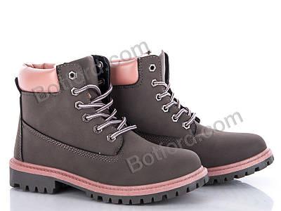 Ботинки Cinar VT85B-3 grey