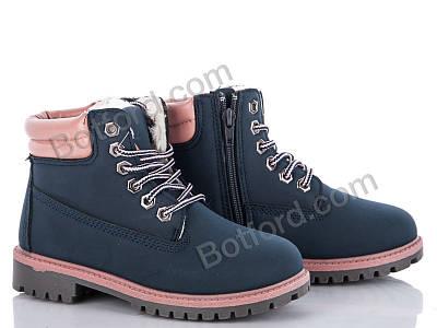 Ботинки Cinar VT85C-6 blue