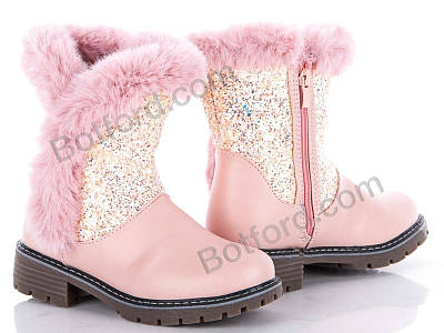 Сапоги Cinar 1807C-2 pink