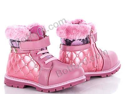 Ботинки Cinar 3XC-7465-2 pink