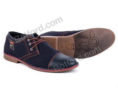 Туфли Cinar 395-10