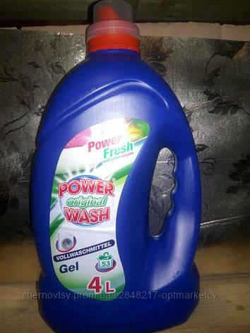 Гель для стирки универсальный Power Wash Gel 4 л, фото 2