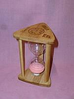 Часы песочные деревянные 10 минут 14х9 сантиметров