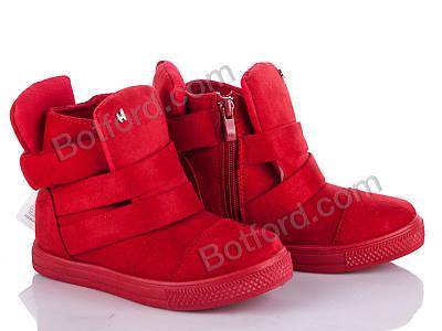 Ботинки Cinar R70AD-8