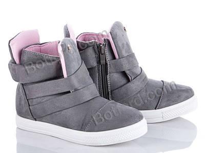Ботинки Cinar R70BC-6
