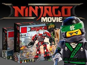 Конструкторы Ninjago (Ниндзяго)