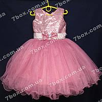 Детское нарядное платье бальное Пайетки-1 (розовое) Возраст 4-5 лет., фото 1