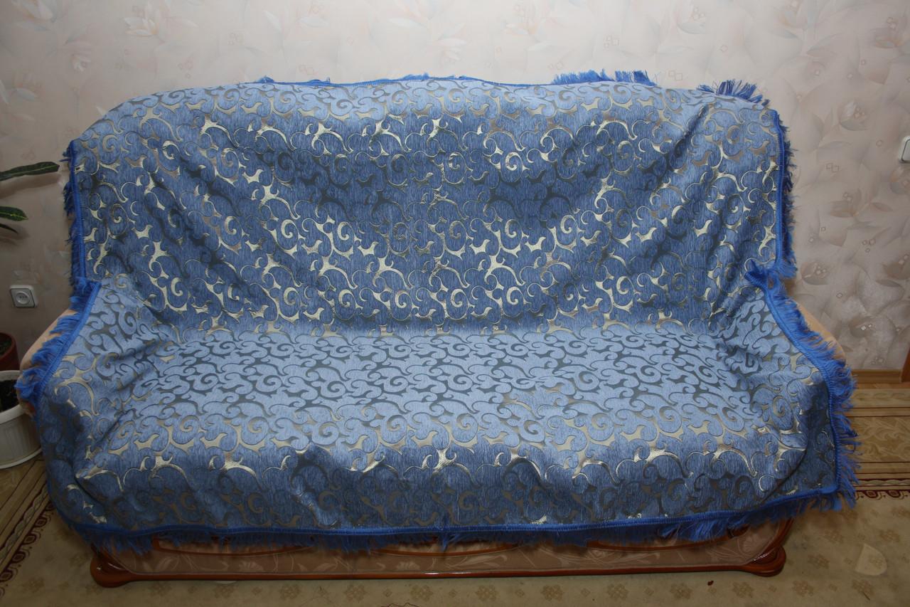 Двуспальные покрывала Вензель синий в комплекте для дивана и кресел