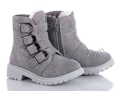 Ботинки Cinar TL0132K-2 grey