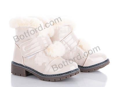 Ботинки подросток Cinar 8990C-2 beige