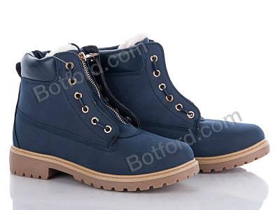 Ботинки Cinar TL0127-3 blue