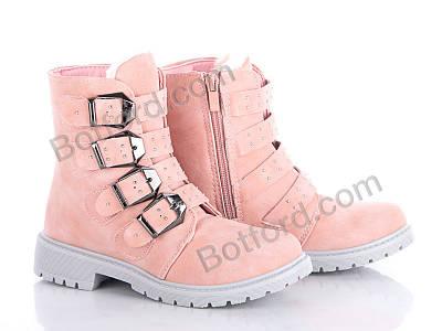Ботинки подросток Cinar TL-0132-C-3 pink