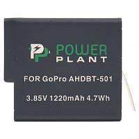 Аккумулятор к фото/видео PowerPlant для GoPro AHDBT-501 1220mAh (CB970124)