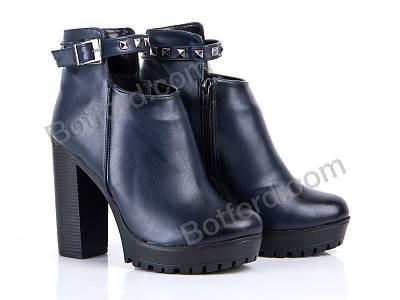 Ботинки Cinar 055-2 blue