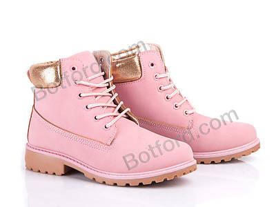 Ботинки Cinar ZY-15-3 pink