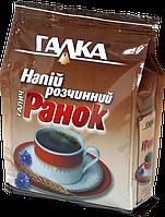Кофе Галыч ранок м/у 100 гр.
