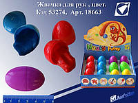 """Пластилин умный 18663 """"Яйцо"""" (цветной, прыгает, тянется, лепится)"""
