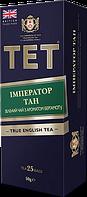 Чай ТЕТ Император Тан 25 пакетиков