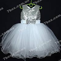 Детское нарядное платье бальное Пайетки-1 (белое+серебро) Возраст 4-5 лет. Опт и Розница, фото 1