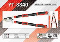 Секатор с телескопическими ручками l= 640-885 мм.,  YATO YT-8840