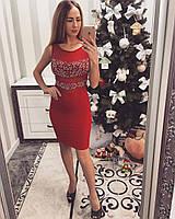 Женское вечернее   платье с сеткой VITA   цвет Красный