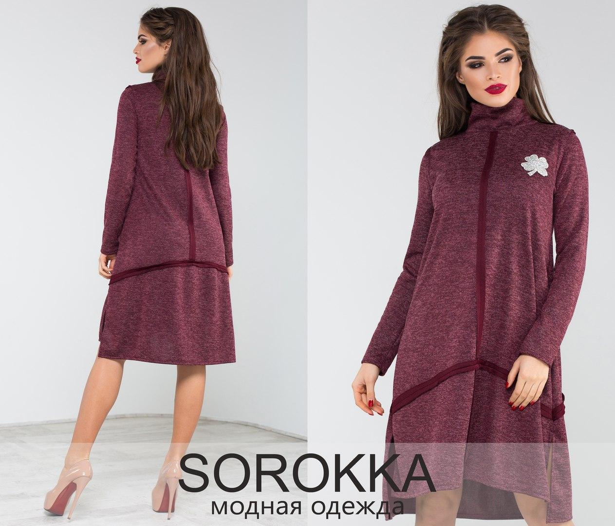 1db25467ec4 Стильное женское платье свободного пошива размеры  42-44