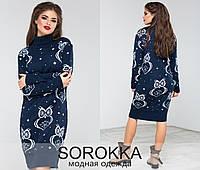 Теплое женское платье шерсть размер 42-48,50-56
