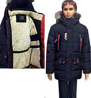 Куртка 9-15 лет