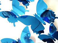 Зеркальные интерьерные наклейки  бабочки 3д для декора  (05613)