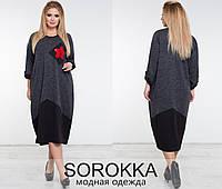 Теплое женское платье ангора софт+трикотрж, большого размера  50-52, 54-56, 58-60