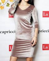 Велюровое женское платье (цвет кофейный) / Платье стильное женское