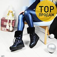 Женские сапоги со шнуровкой, темно-синего цвета / сапоги женские с мехом, дубленка, стильные