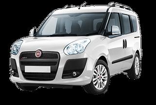 Fiat Doblo 2010 - 2017