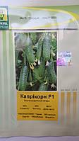 Семена огурца Каприкорн F1 (Yuksel Seeds) 500 семян — партенокарпик, ранний гибрид, фото 1