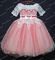Детское платье бальное Королевское-1 (красное) Возраст 10-12лет, фото 1