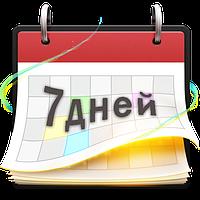 Учет заказов и оформление ТТН Новая почта + УкрПочта + ИнТайм 7-дневный доступ к Полному функционалу Таблицы