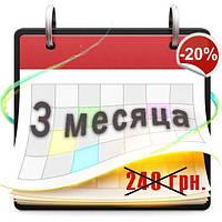 Учет заказов и оформление ТТН Новая почта + УкрПочта + ИнТайм 3 месяца доступа к Полной версии