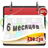 Учет заказов и оформление ТТН Новая почта + УкрПочта + ИнТайм 6 месяцев доступа к Полной версии