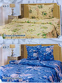Взрослое постельное белье