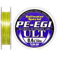 Шнур Sunline PE-EGI ULT 240m #0.4/0.104мм 3.3кг (1658.08.01)