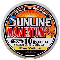 Шнур Sunline Momentum 4x4 150м 0.156мм 10Lb/4,2кг (1658.44.00)