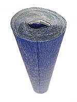 ИТАЛЬЯНСКАЯ ГОФРИРОВАННАЯ БУМАГА CARTOTECNICA ROSSI металлик Синяя+белая 50X250 см N805