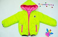 Двусторонняя куртка - на девочку рост 86-110  см