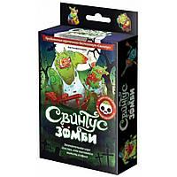 Настольная игра Hobby World Свинтус Зомби (4620011814999)